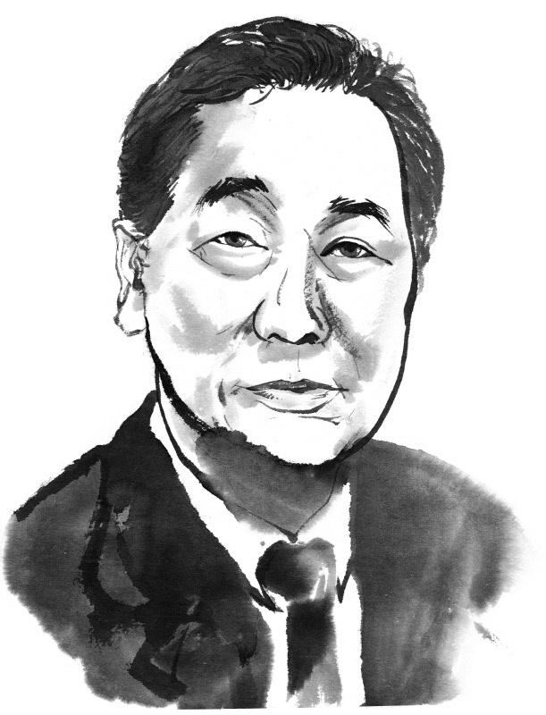 Dae Hwan Jang